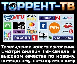 тв 1000 все каналы онлайн смотреть бесплатно прямой эфир в хорошем качестве