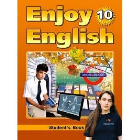 Английский язык 10 класс тимофеев рабочая тетрадь