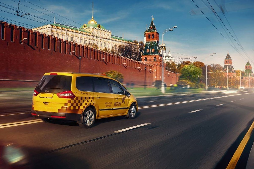 Заказ такси онлайн в Москве  Круглосуточная служба заказа