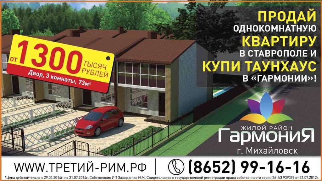 Кипр купить дом у моря цена
