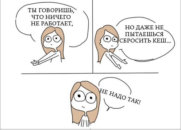 moi-siski-volnuyut-tebya-stihi