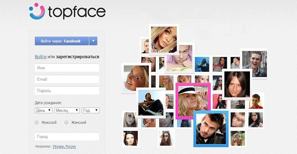 Topface Знакомство Сообщение