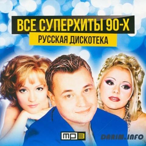 Евгений осин — плачет девушка в автомате дискотека х.