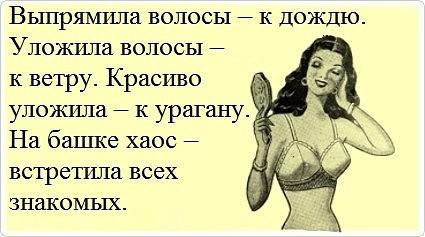 Белякова Ольга Народные приметы привлекающие деньги