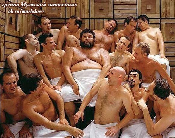 odin-den-v-zhenskoy-bane-foto