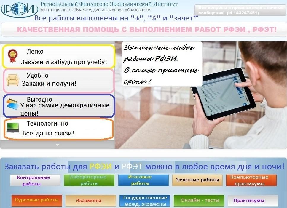 ДипИФР Москва и др города Обучение на 2017 год