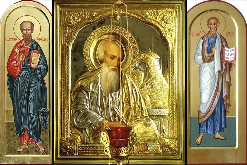 9 октября 2018 года – День памяти апостола и евангелиста Иоанна Богослова
