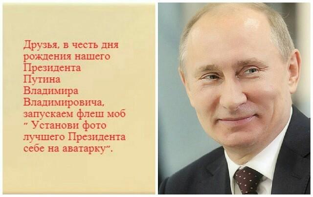 владимировича путина владимира гдз