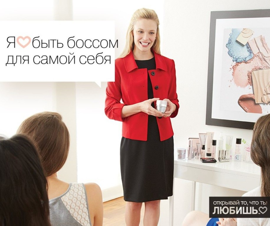 mary kay business interview project Mary kay salespeople are individual sellers who each essentially own their own mary kay business i ordered product from a warehouse, and it was up to me entirely.