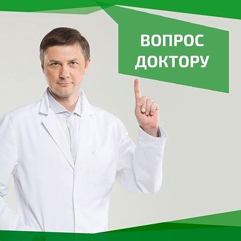 onlayn-vopros-vrachu-seksologu