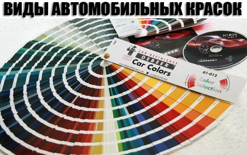 фото подбора цвета фасадов