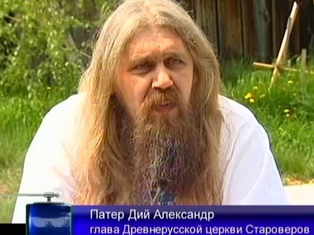 Знакомства староверов язычников в украине