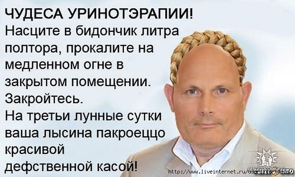 stih-blyad-pro-gennadiya-malahova