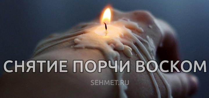 Лечение варикоза в Нижнем Тагиле — видео NofolloW.Ru