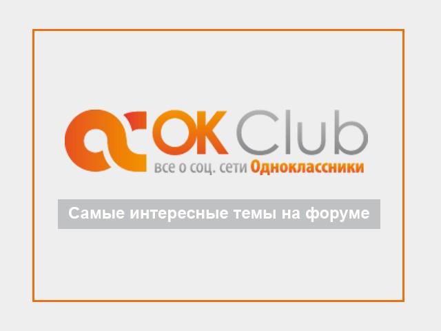 Украинские прокси для yandex