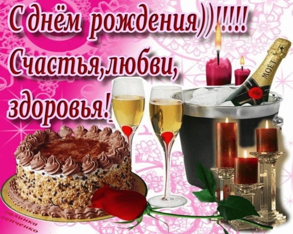 Поздравления с днем рождения подруге плейкаст бесплатно