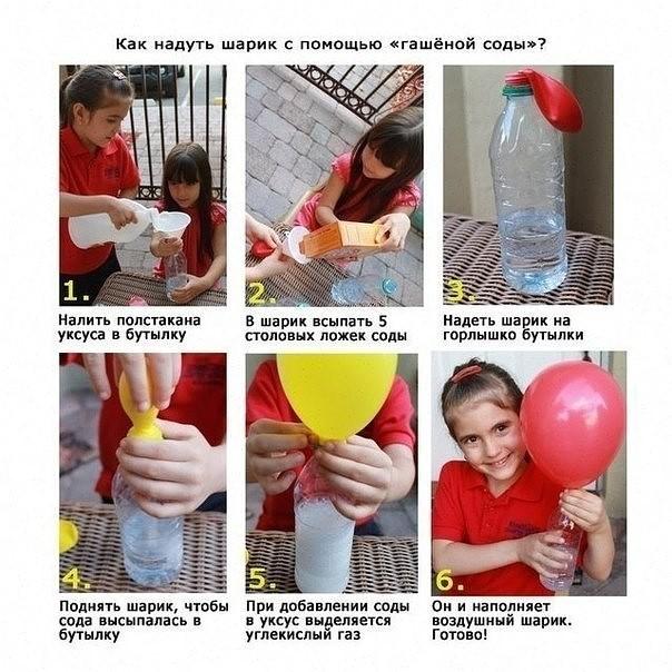Как надуть гелевые шары в домашних условиях - Isee2-plenka.ru