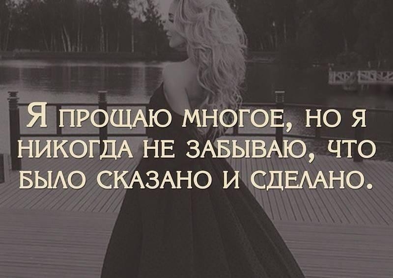 Я слова не забываю их просто путаю