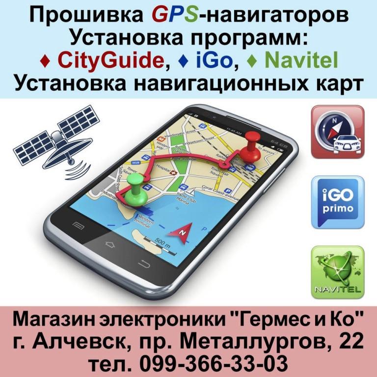 Прошивка Навигатора Explay-St4