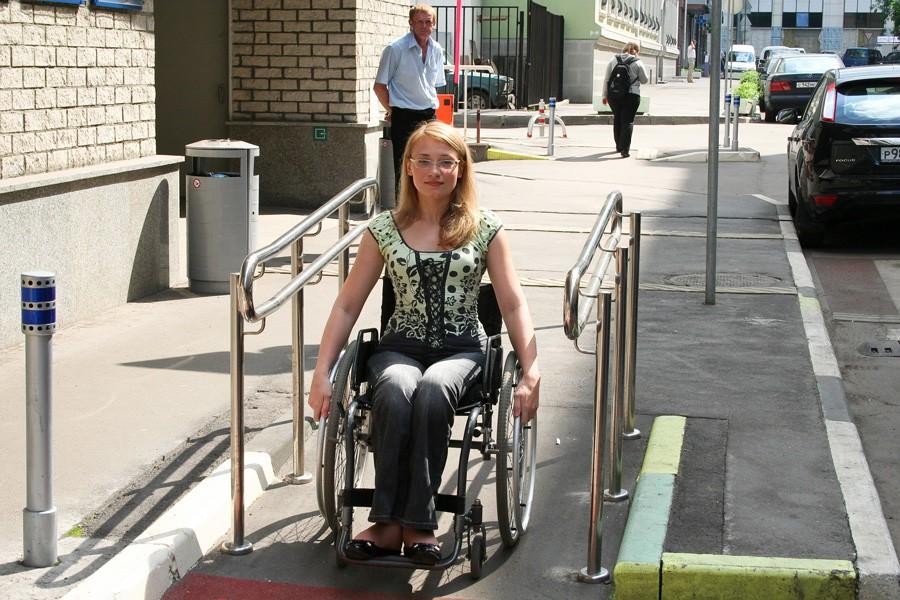 Германии знакомства с инвалидами