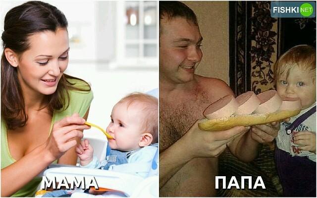 podsmotrel-kak-mama-i-papa