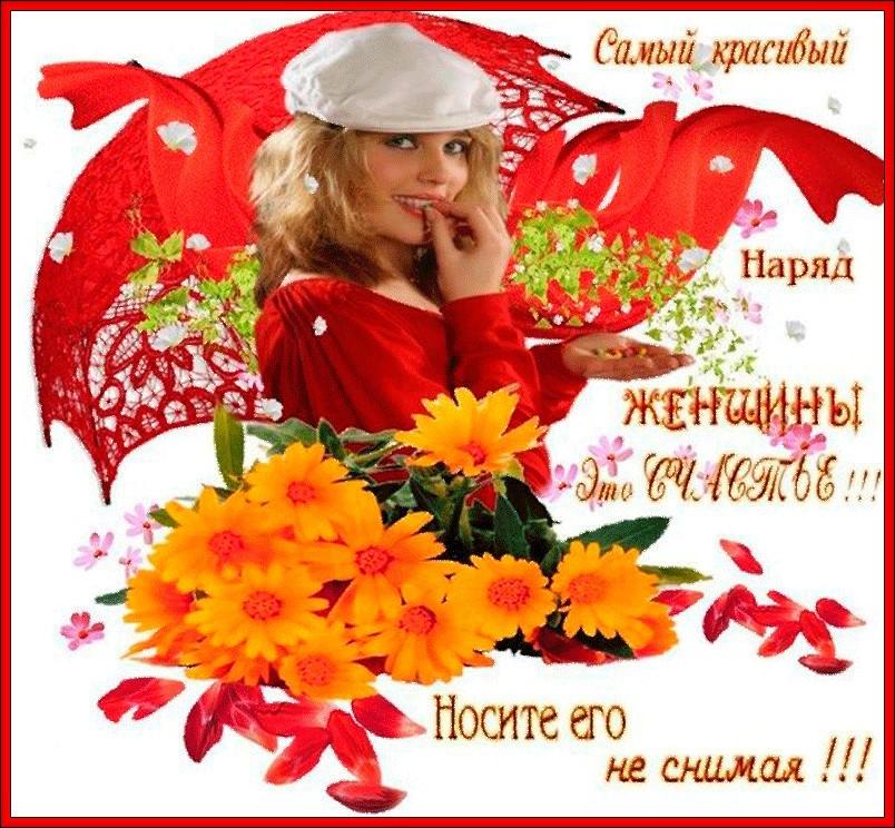 Www поздравления с рождением ru