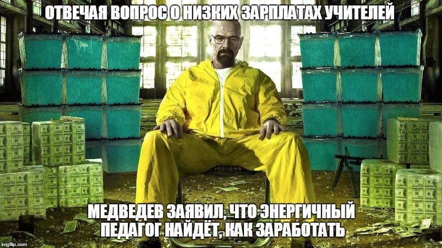 devchonki-podglyadeli-kak-paren-drochit