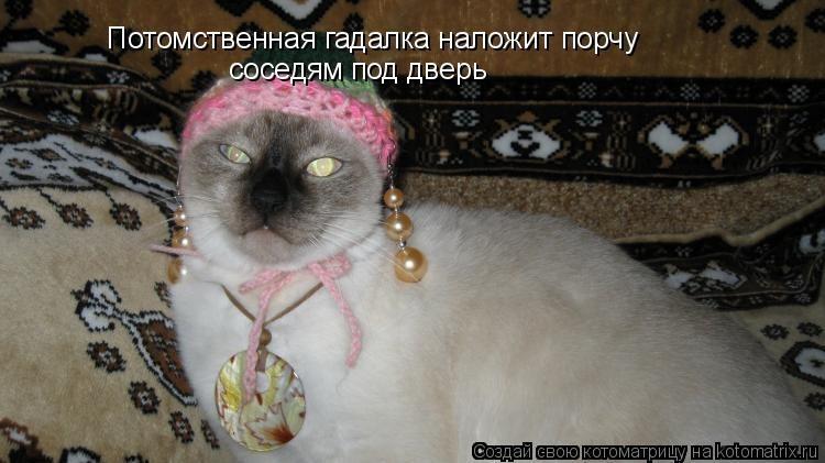 Смешные картинки! Image?id=837529574378&t=20&plc=WEB&tkn=*-U0O9t-Ezx-YXuGp3mTye7HXJcw