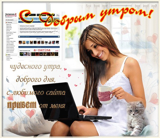 eroticheskaya-fotosessiya-granovskoy