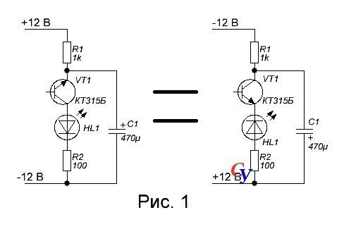 Схема мигающий светодиод