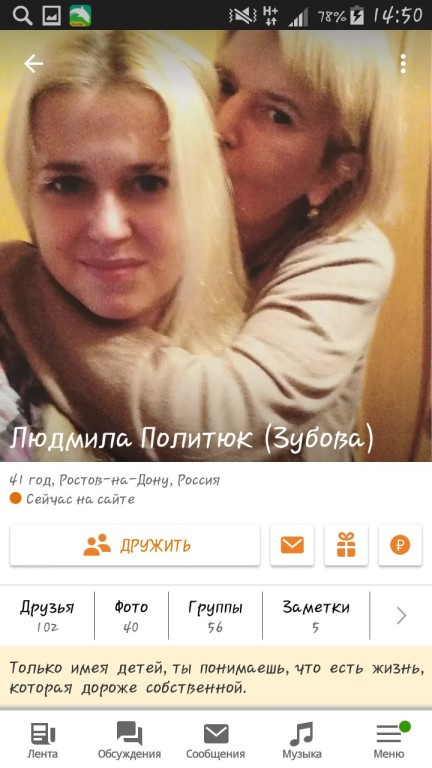 знакомства для глухих україна