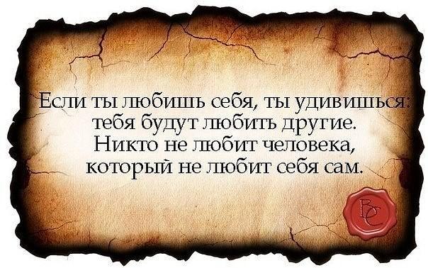 muzhchina-lyubit-lasku-bolshe-chem-seks