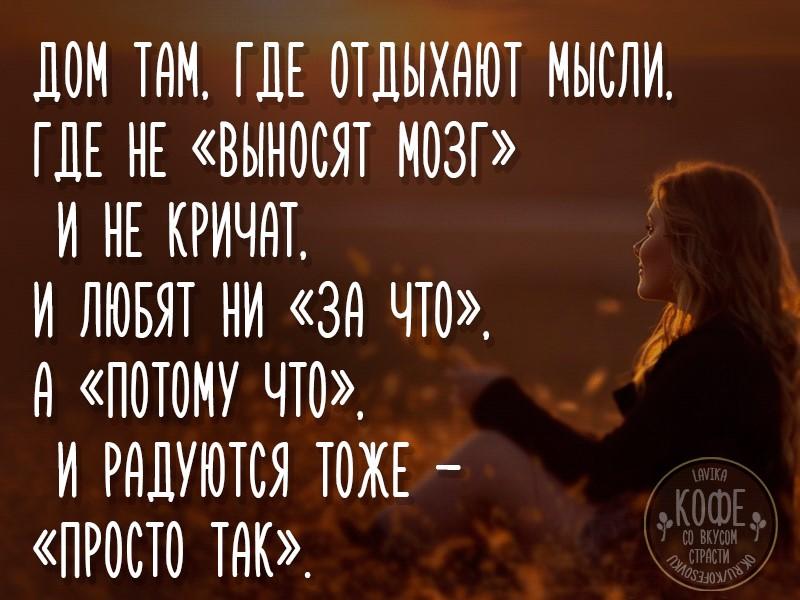 http://itd3.mycdn.me/image?id=839365446625&t=20&plc=WEB&tkn=*TjOGRg1tZsiWxv_-GLFADpsLX50