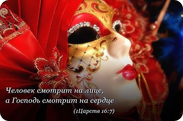 Некрасов стих о любовь