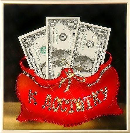 Доллар скаканет к новому году