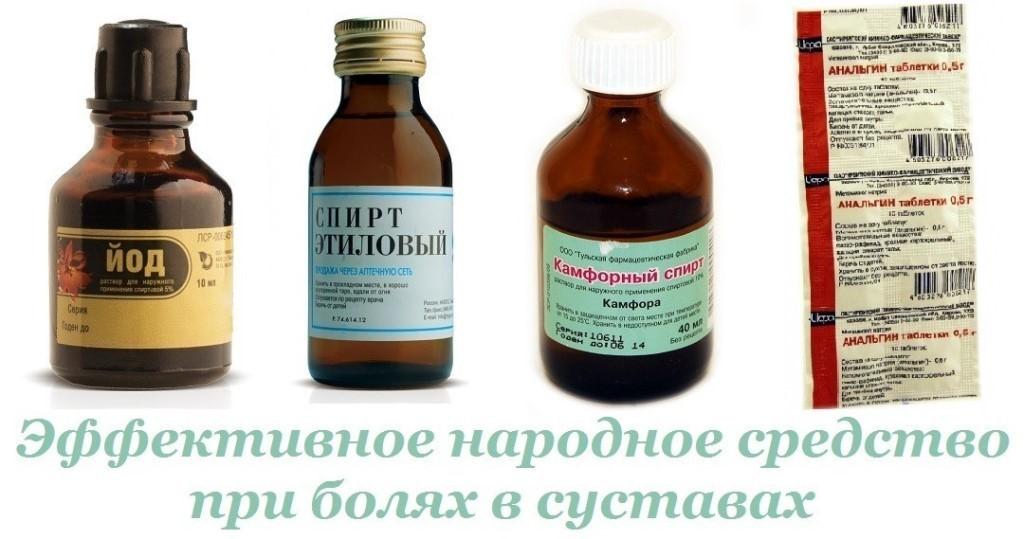 Ревматоидный Артрит Начало Заболевания
