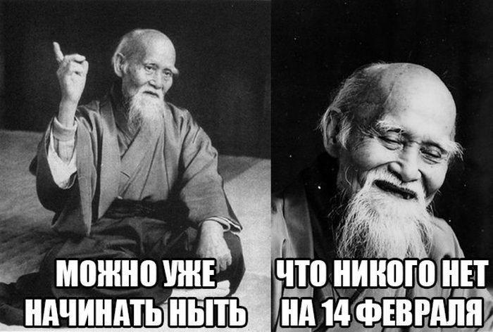 shlyuhu-trahayut-vo-vse-diri