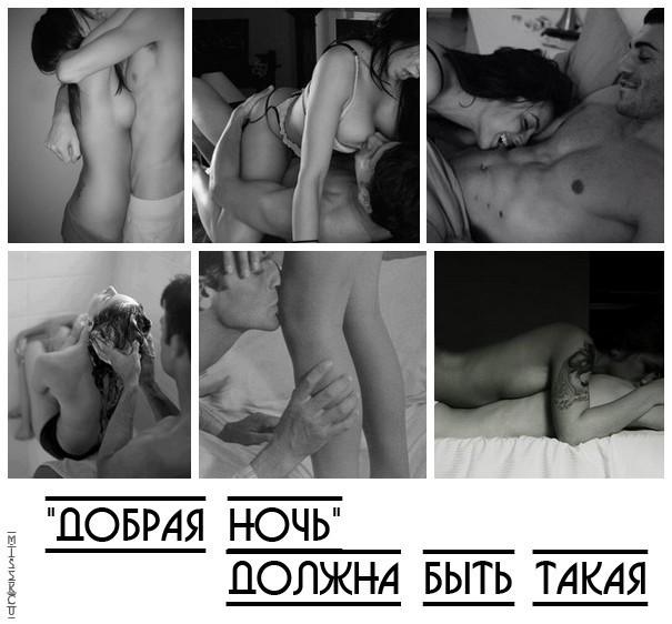son-o-sekse-s-lyubimoy-devushkoy