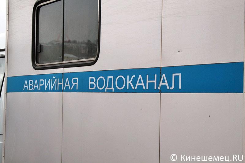 ул Ивановская 17  Владивосток Информация о доме и