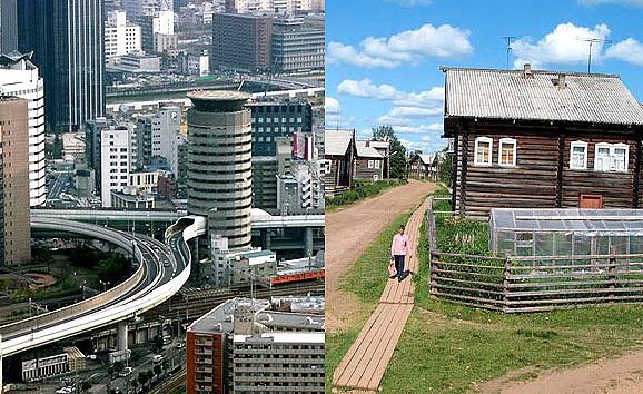village vs town