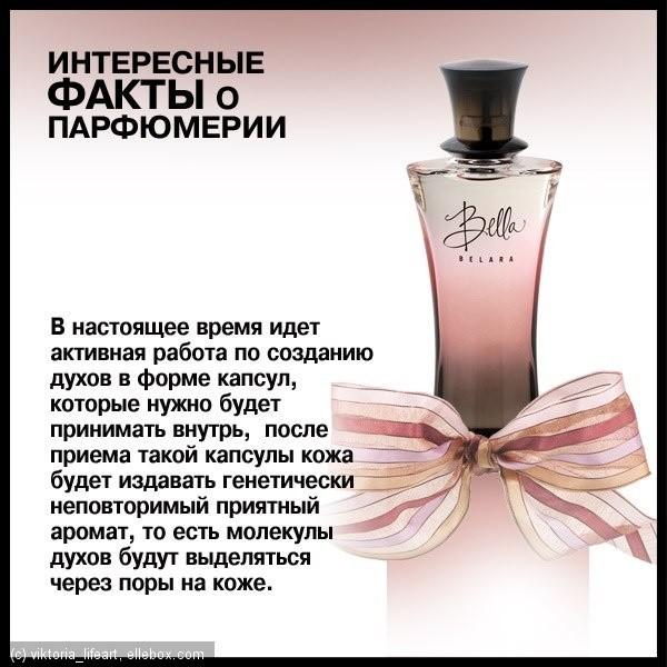 Очень красивые пожелания к различным подаркам на ресурсе pozdravok.