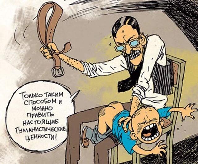 Как наказать девушку ремнем по жопе