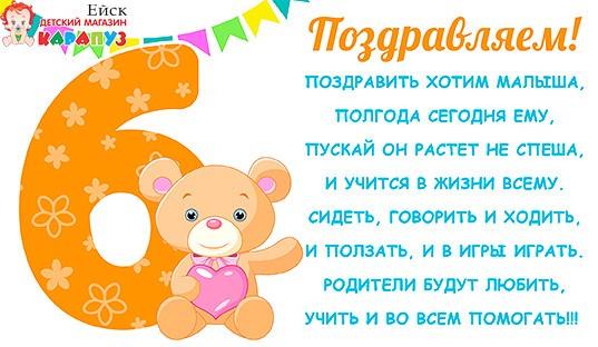 Смс поздравления с днем рождения по православному