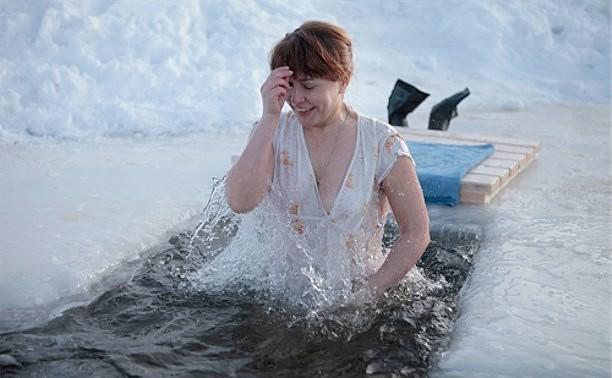 Купание в проруби на Крещение 19 января 2019 года является традицией праздника