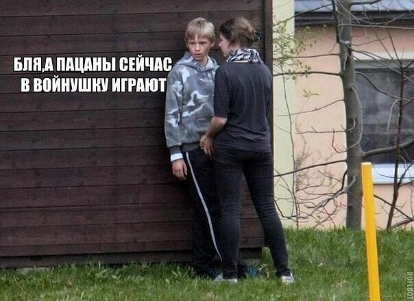 iz-seriala-realnie-patsani-goliy-kolyan