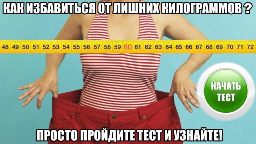Главная  Фактор Потери Веса доктора Жукова