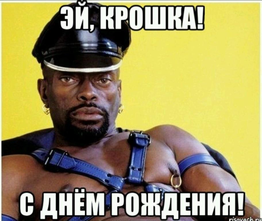 samaya-professionalnaya-glotalshitsa-chlenov