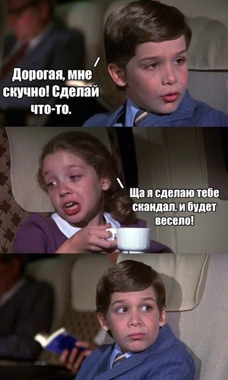 zheleobraznaya-chut-zheltie-sgustki-v-sperme
