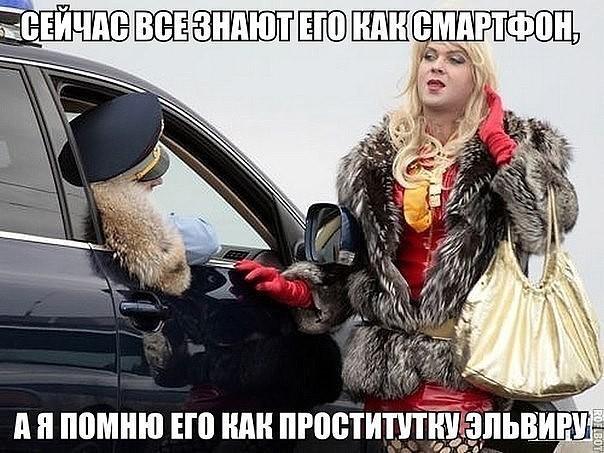 nasha-rasha-prostitutka-trassa-penza-kopeysk-foto