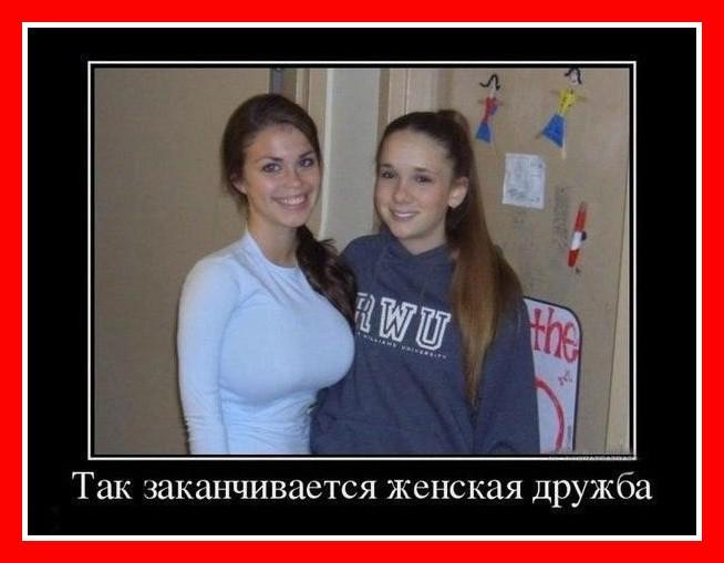 intimnaya-zhenskaya-druzhba
